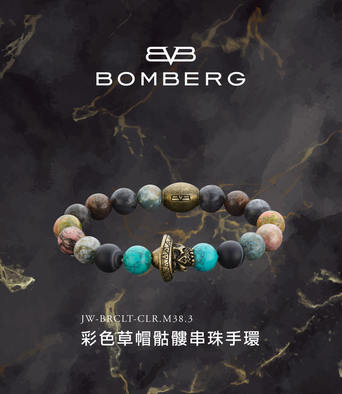 (複製)BOMBERG|銀色草帽骷髏串珠手環