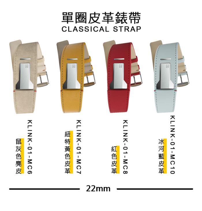 (複製)klokers | KLOK-08-D5 孔雀藍錶頭 - 單圈細直皮革錶帶