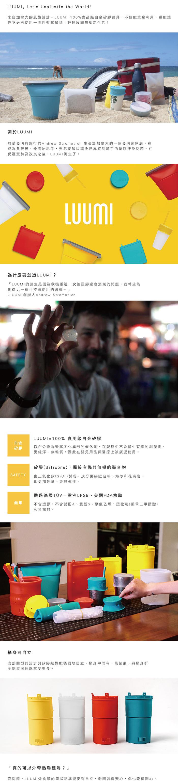 LUUMI BOWL 外食帶 透明