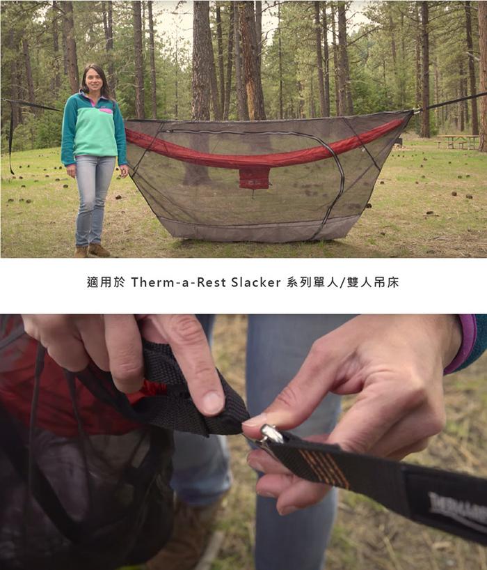 Therm-A-Rest|Slacker 吊床蚊帳