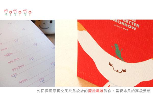 (複製)Bonee&Monoon|上翻小手札-Hello!烏雲