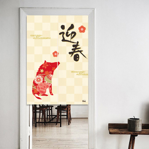Urtale|豬神開運門簾 - 迎春豬