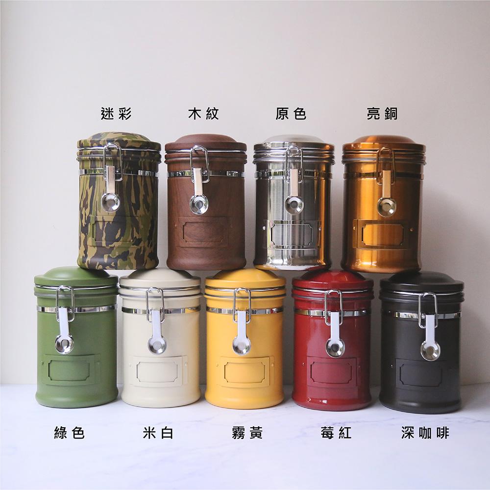 EARTH | 大不列顛密封罐(水轉印多色款)贈送豆匙收套圈+豆匙