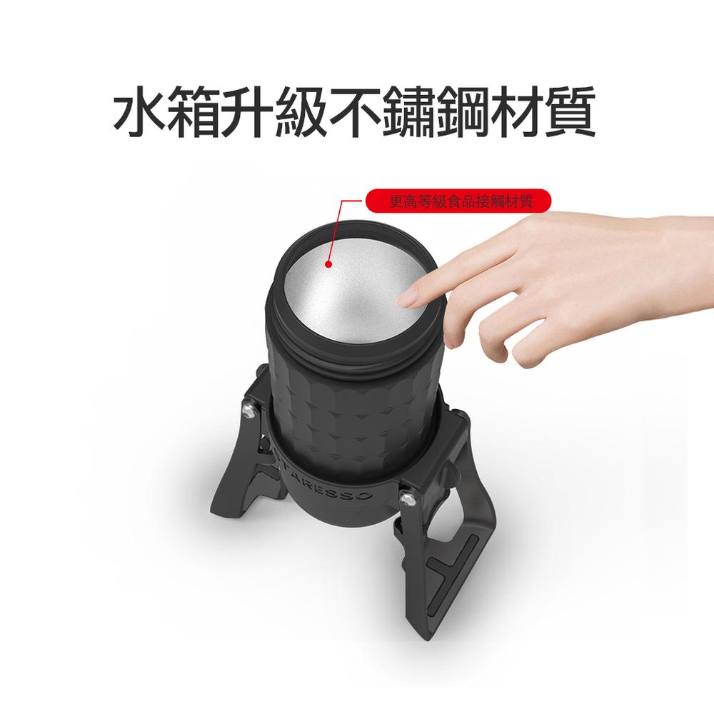 STARESSO|第三代便攜式義式咖啡機升級版(黑色)