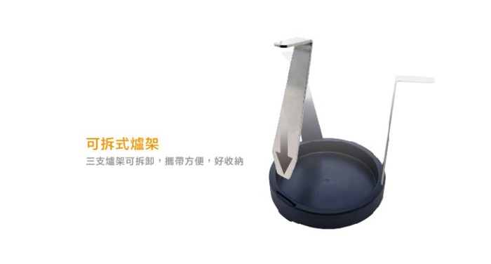 O-Grill  OT-303 填充式迷你瓦斯爐