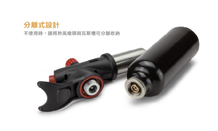 O-Grill| OG-350 可攜式瓦斯熱風槍