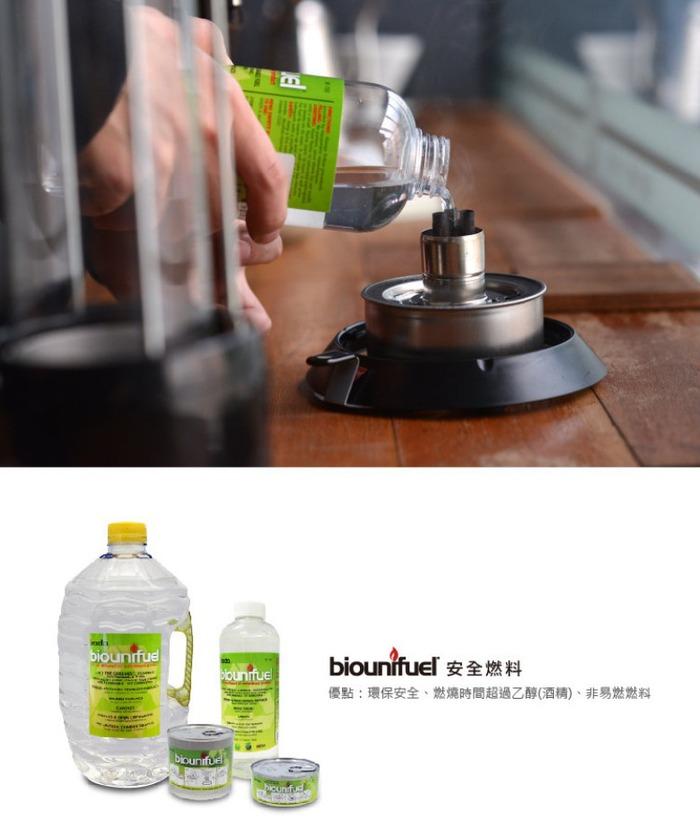 O-Grill| Biounifuel BF-500 氣氛情境燈專用安全燃料