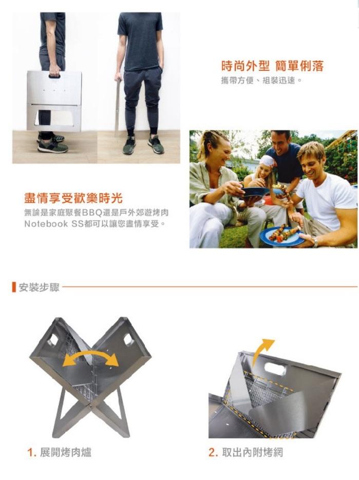 (複製)O-Grill|三層鋼烤盤 3000型 煎烤兩用盤