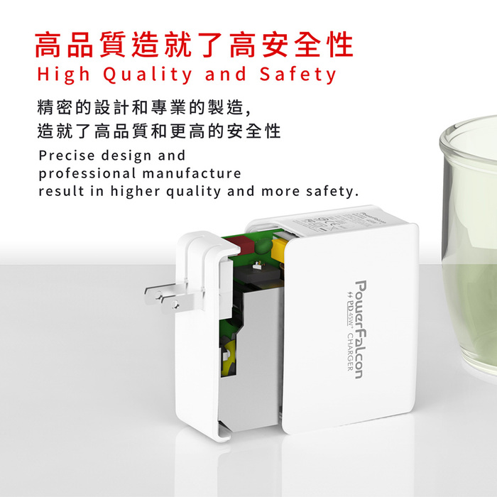 (複製)PowerFalcon 25W USB-A QC3.0 4孔快速充電器-旅行萬用接頭款