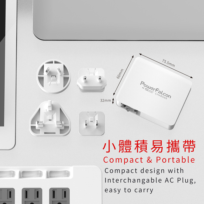 (複製)PowerFalcon|45W USB-A+C PD/QC3.0 2孔快速充電器-可折疊插頭款