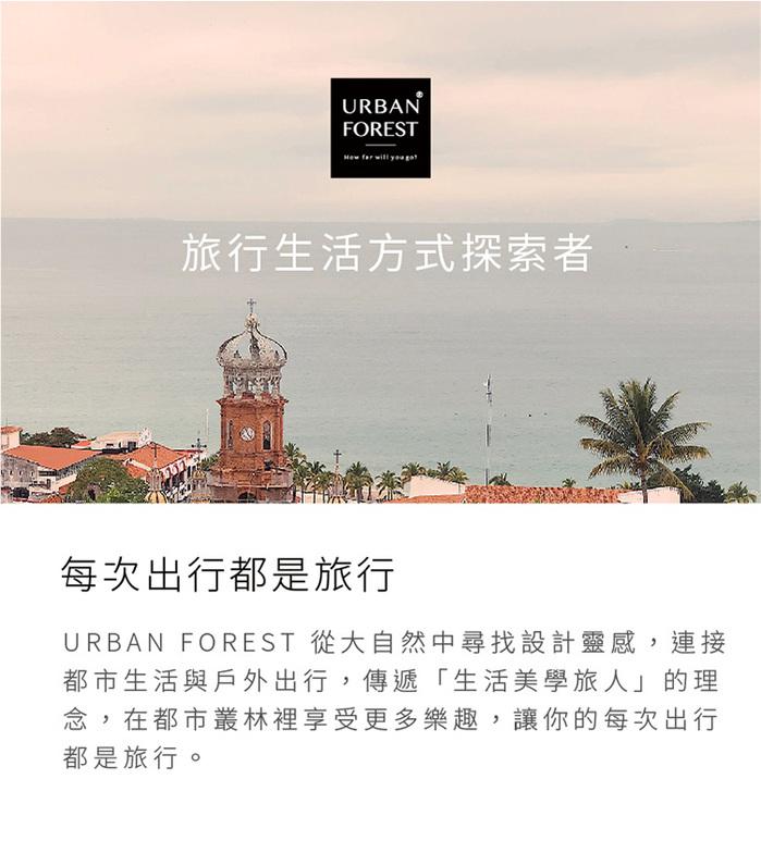 URBAN FOREST都市之森 LIGHT光線-單肩包/斜肩包