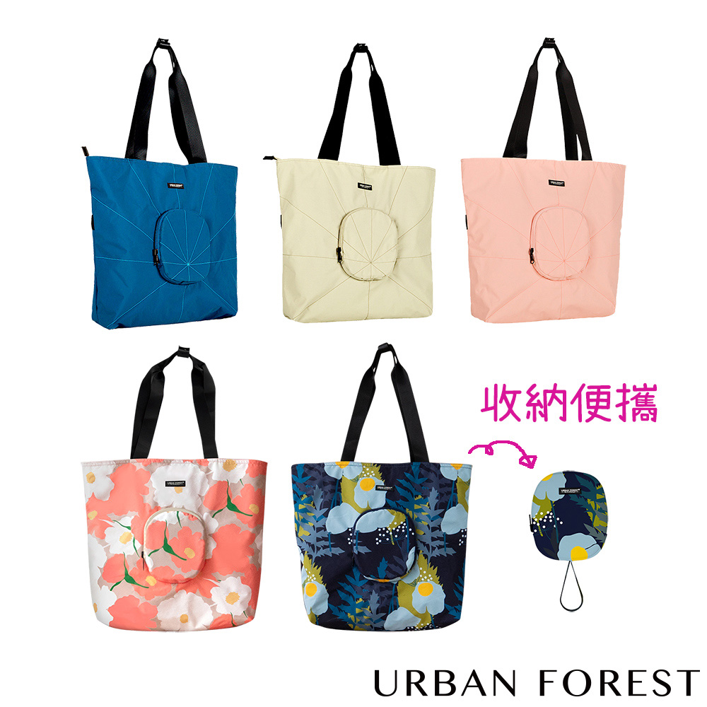 URBAN FOREST 都市之森 樹-摺疊托特包/側肩包 (印花色)