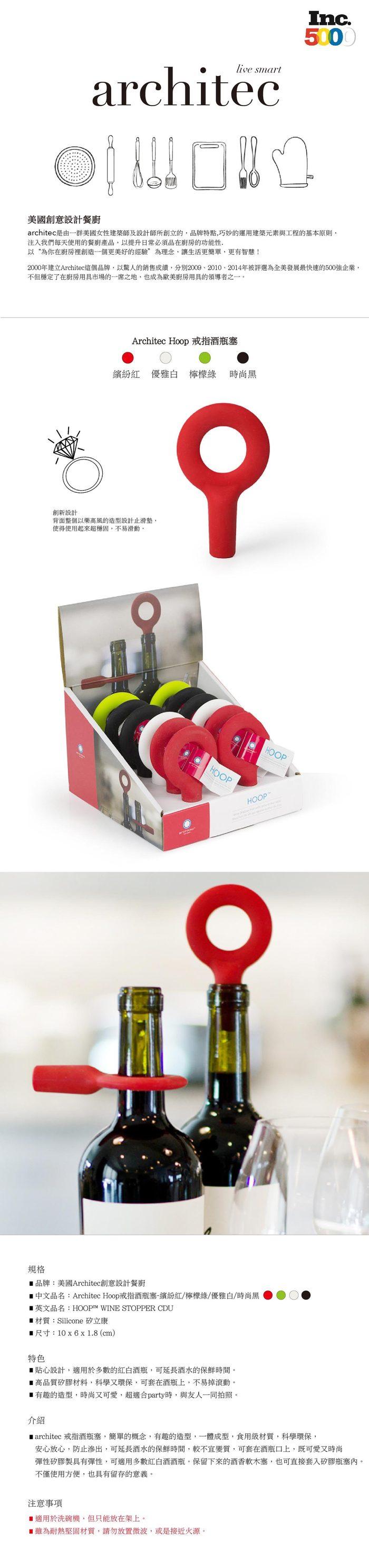 (複製)Architec|5分鐘!派對點心製作盒-派對紅