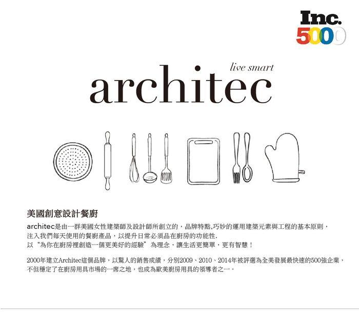 (複製)Architec|食材乾濕雙併漏斗-紅
