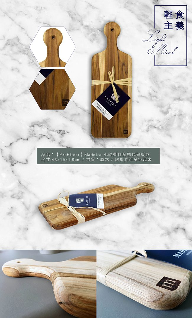 (複製)Architec| Ecosmart 迷你料理彩色醬料調味碟-6件組彩色