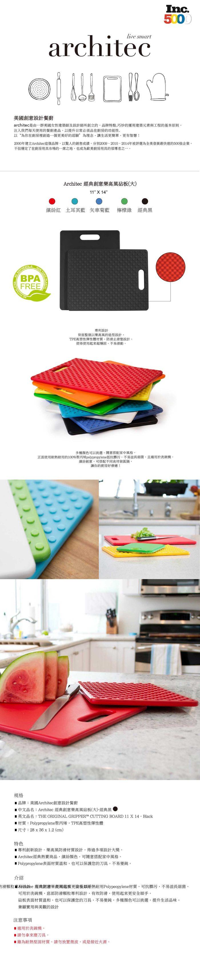(複製)Architec| 樂高風防滑濾籃(小)-蘋果綠