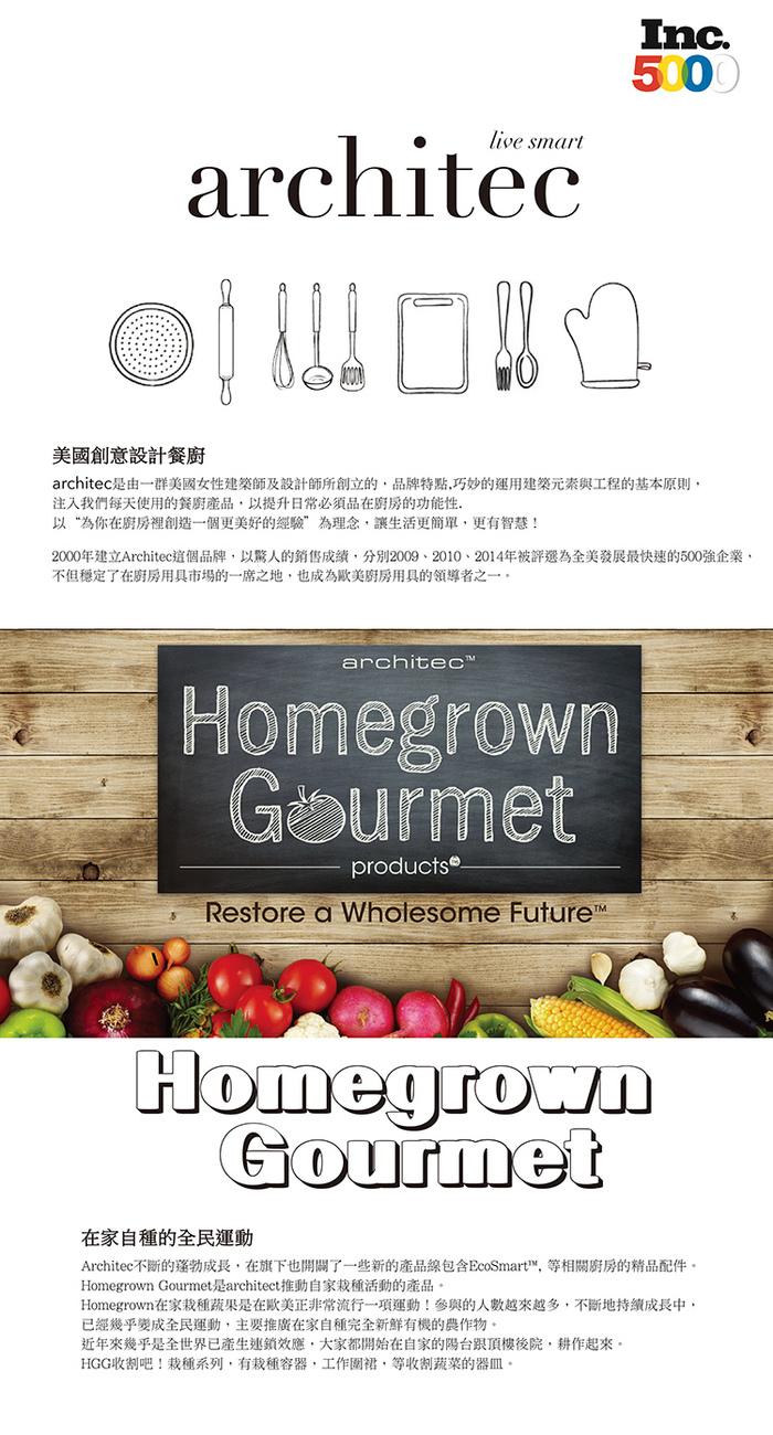 (複製)Architec| HGG 收割吧!栽種袋 (花草蔬菜)-淺亞麻/蘋果綠