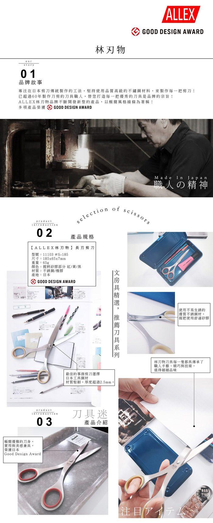 (複製)ALLEX林刃物|短刃剪刀-黃