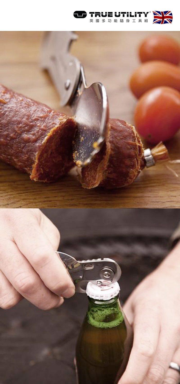【TRUE UTILITY】英國多功能刀叉鑰匙圈工具組Sporknife