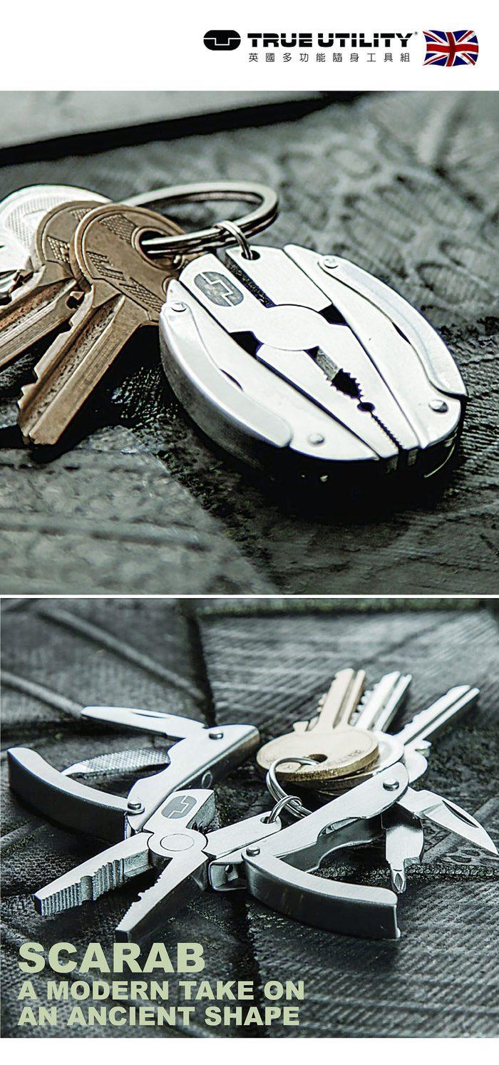【TRUE UTILITY】英國多功能甲蟲造型刀鉗工具組SCARAB