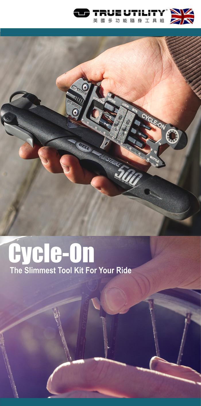 TRUE UTILITY l 英國多功能30合1世界最輕薄腳踏車工具組Cycle-On