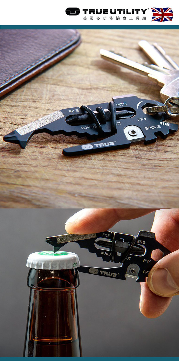 TRUE UTILITY l 英國多功能18合1鯨魚造型工具組Fishface
