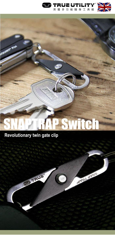 TRUE UTILITY l 英國多功能細長S型雙面扣環SNAPTRAP Switch 2入組