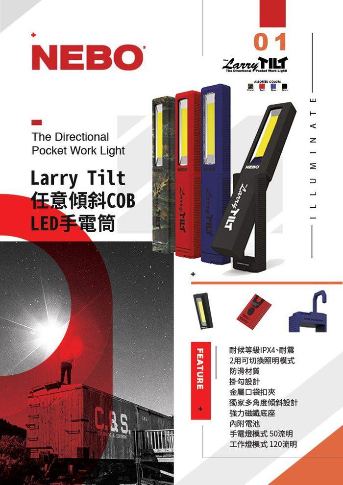 NEBO I LEO 超多功能口袋LED燈-活力橘
