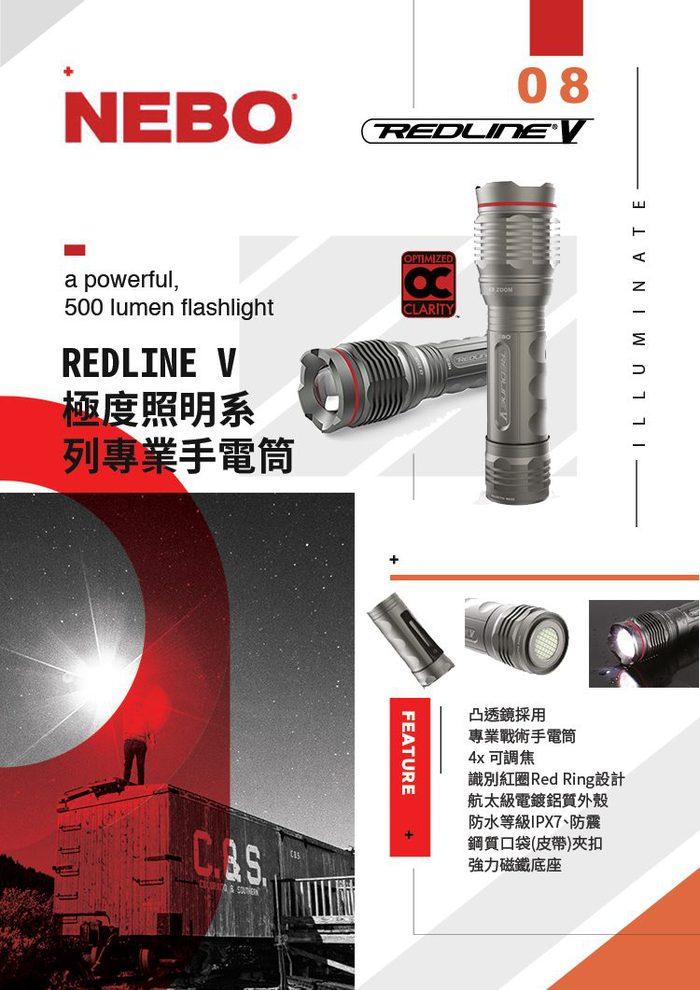 (複製)NEBO | POPLite隨身便利LED燈-經典黑