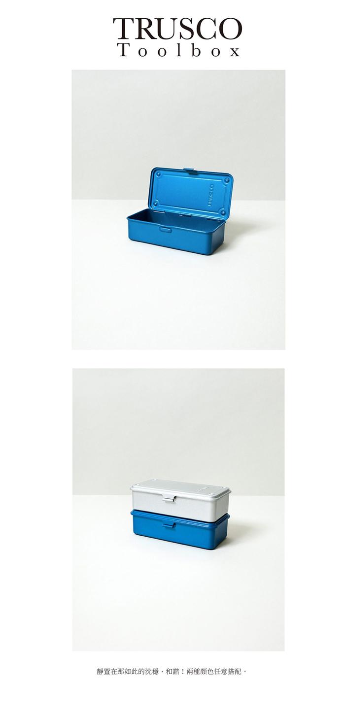 (複製)Trusco|上掀式收納盒(大)-迷霧黑