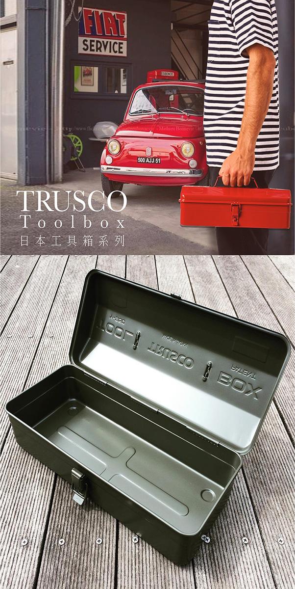 (複製)Trusco|經典單層工具箱(大)-槍銀