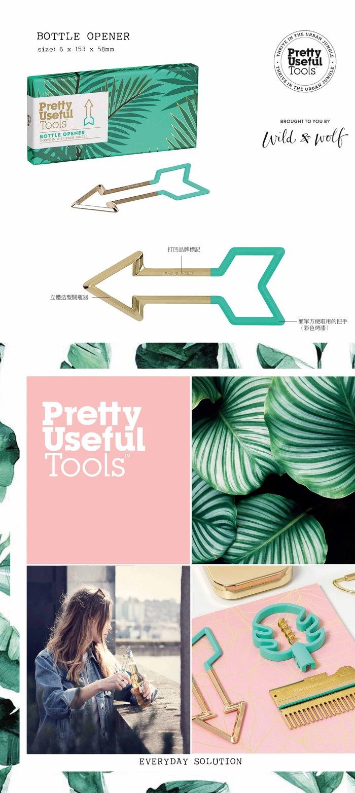 (複製)Pretty Useful Tools | 旅行隨身指甲刀工具組