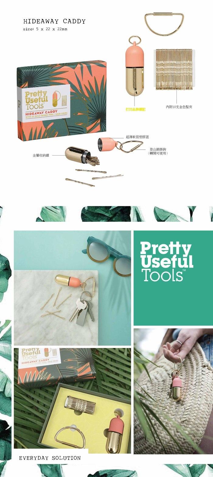 (複製)Pretty Useful Tools | 創意箭頭造型隨身開瓶器