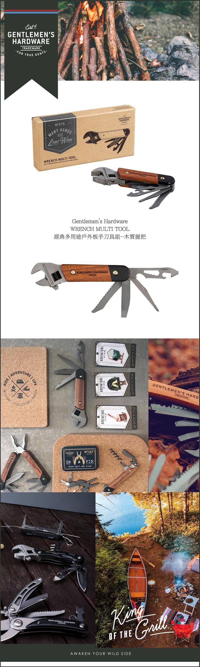 (複製)Gentlemen's Hardware|經典多用途戶外刀鉗刀具組-木質握把