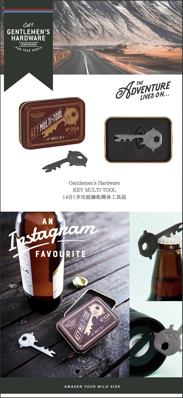 (複製)Gentlemen's Hardware|專業用戶外防水用記事本