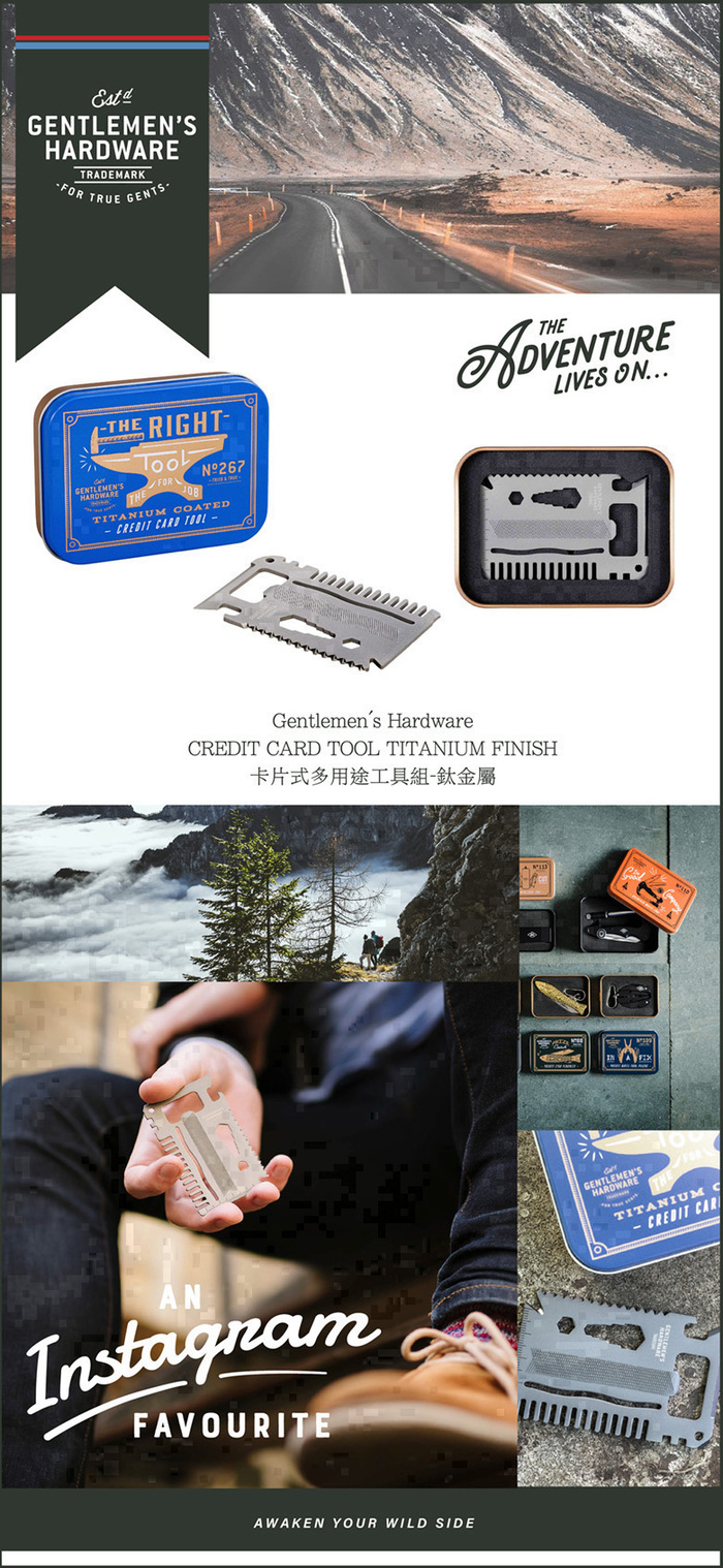 (複製)Gentlemen's Hardware|14合1多功能鑰匙隨身工具組