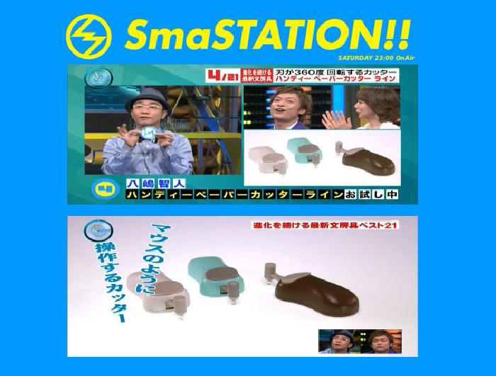 (複製)日本CANARY|紙箱小子-紙箱專用切刀-綠色