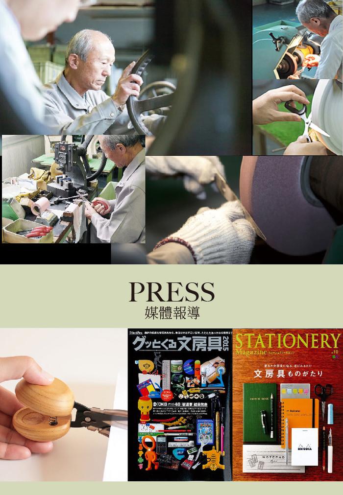 (複製)日本CANARY|HARAC系列-Line紙裁剪刀