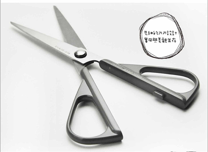 (複製)日本CANARY|紙箱小子-紙箱切刀替刃-伸縮型專用