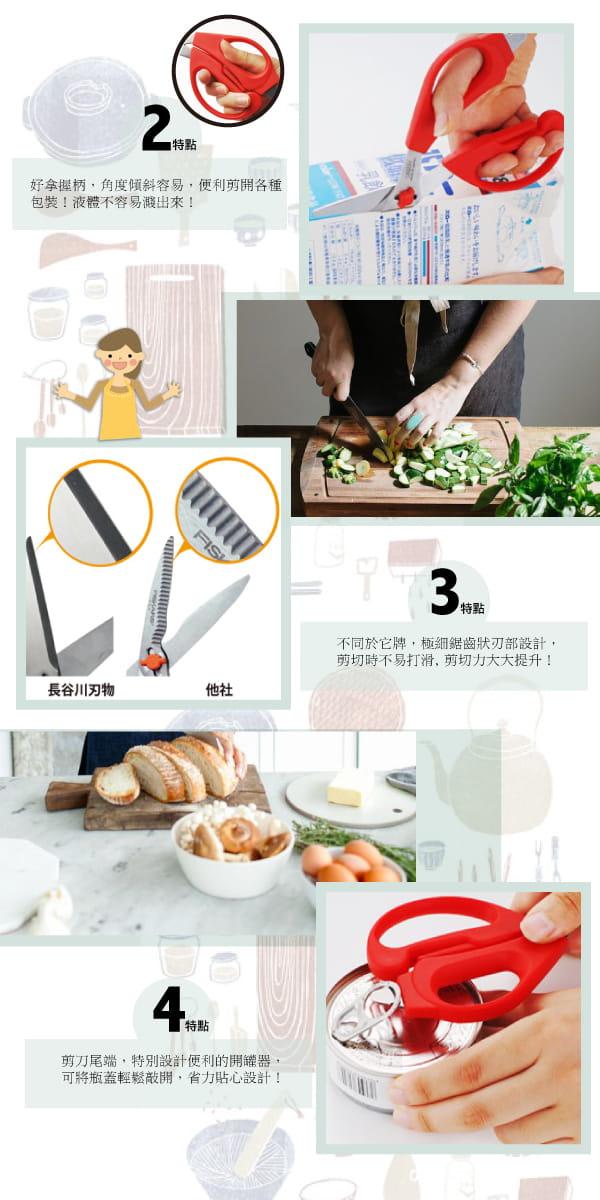 (複製)日本CANARY|安全事務剪刀-兒童剪