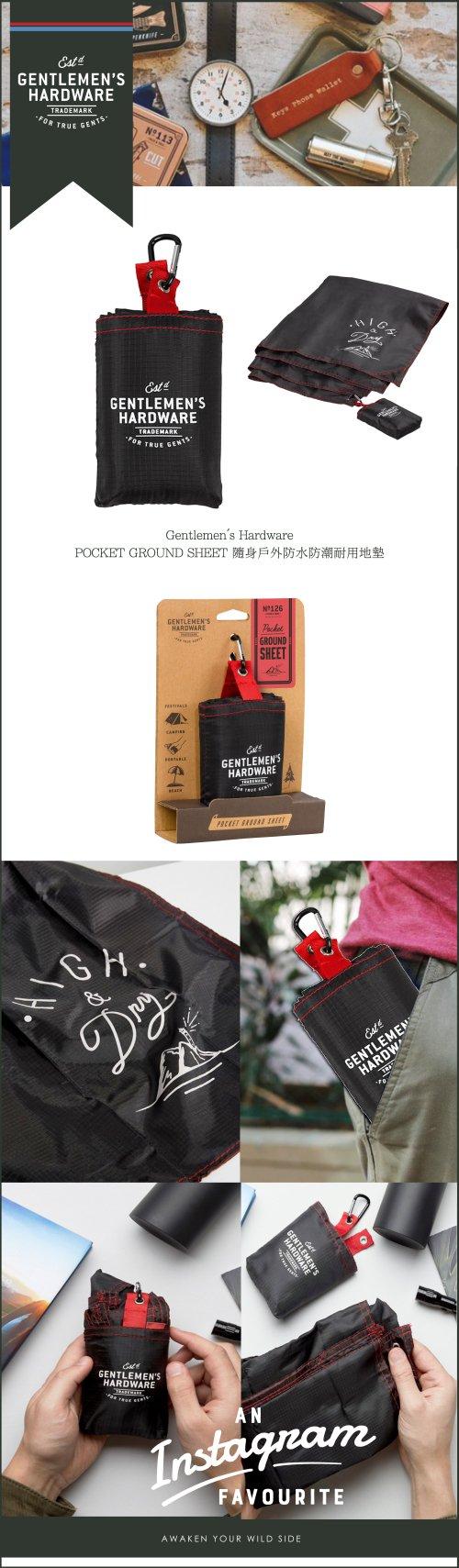Gentlemen's Hardware|戶外野餐組合:防水防潮地墊+多功能點心收納盒(銀)
