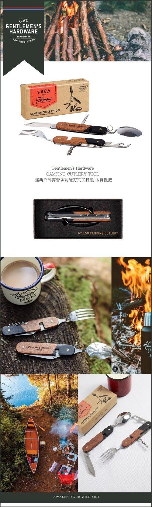 (複製)Gentlemen's Hardware|經典戶外琺瑯餐盤組:經典米白分隔餐盤+紳士藍戶外琺瑯餐盤
