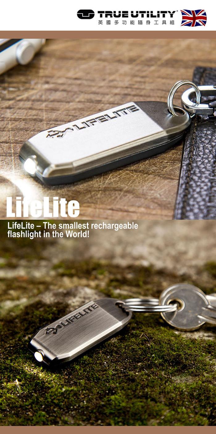 (複製)TRUE UTILITY l 獨家組合:英國多功能隨身放大鏡鑰匙圈EyeGlass+20合1鑰匙圈工具組FIXR