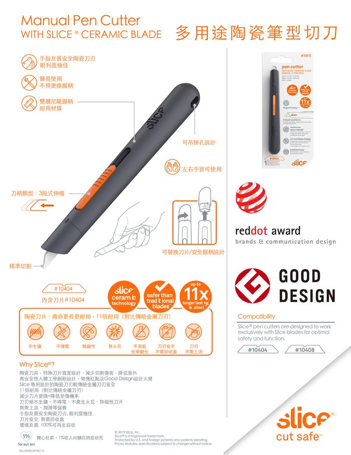 (複製)Slice|極薄陶瓷筆刀
