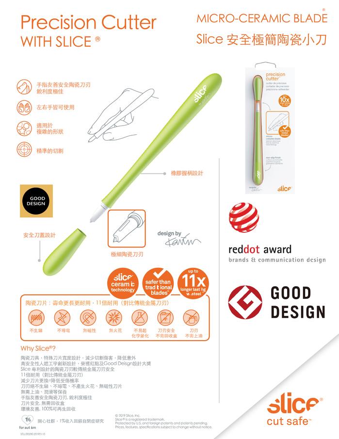 (複製)Slice|多用途陶瓷切刀-短刃型