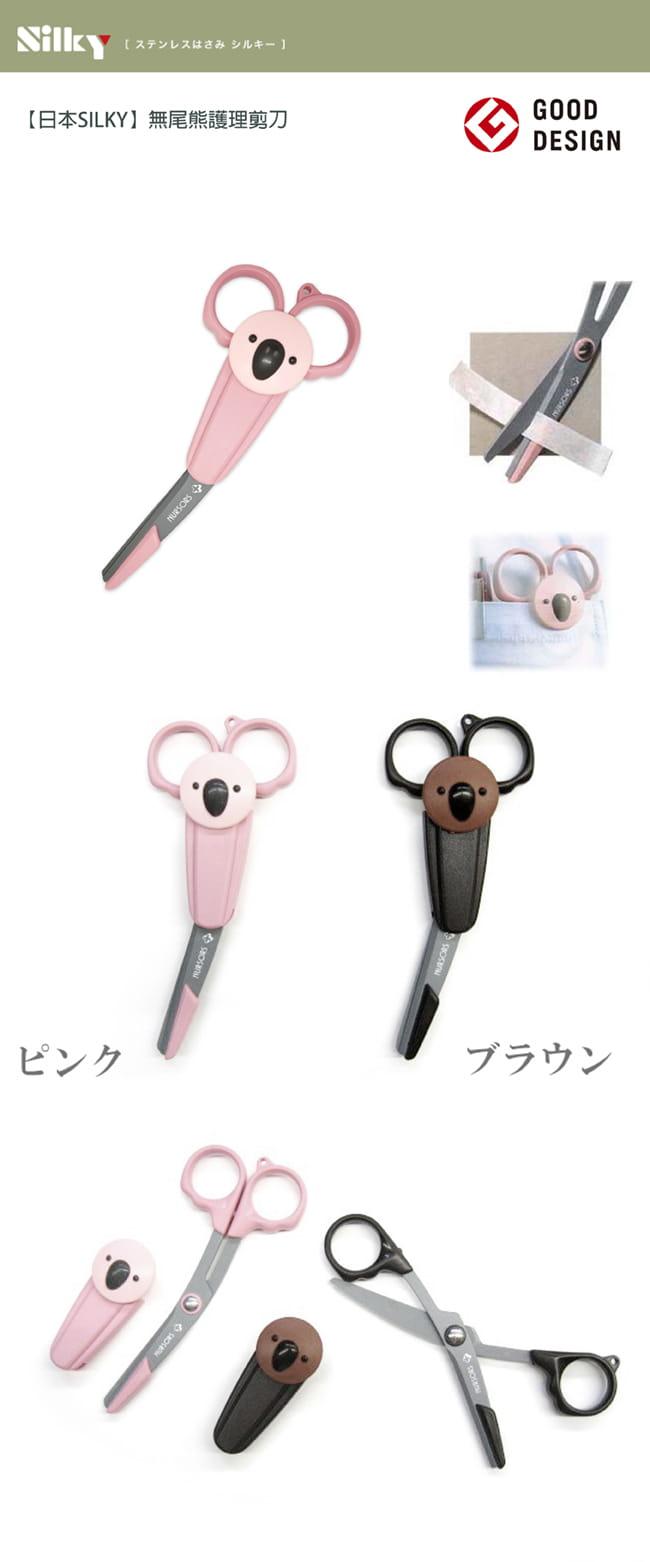 (複製)日本SILKY|插花海綿專用切刀-米白色-240mm