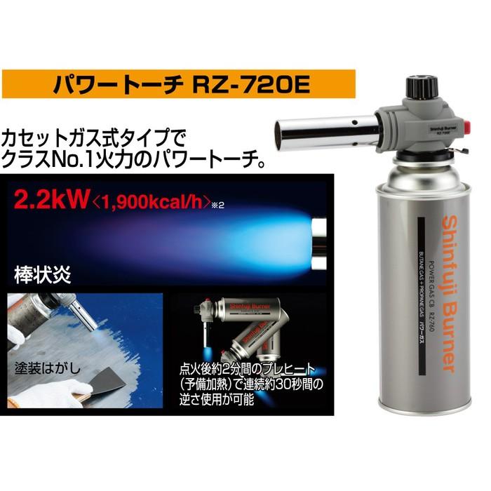 (複製)SHINFUJI 新富士|伸縮小型瓦斯噴槍-黃