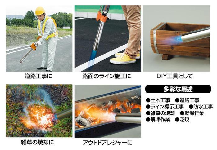 (複製)SHINFUJI 新富士|全方向尖火瓦斯噴槍
