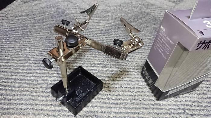 (複製)SHINFUJI 新富士 銀焊藥(內含助焊劑型)
