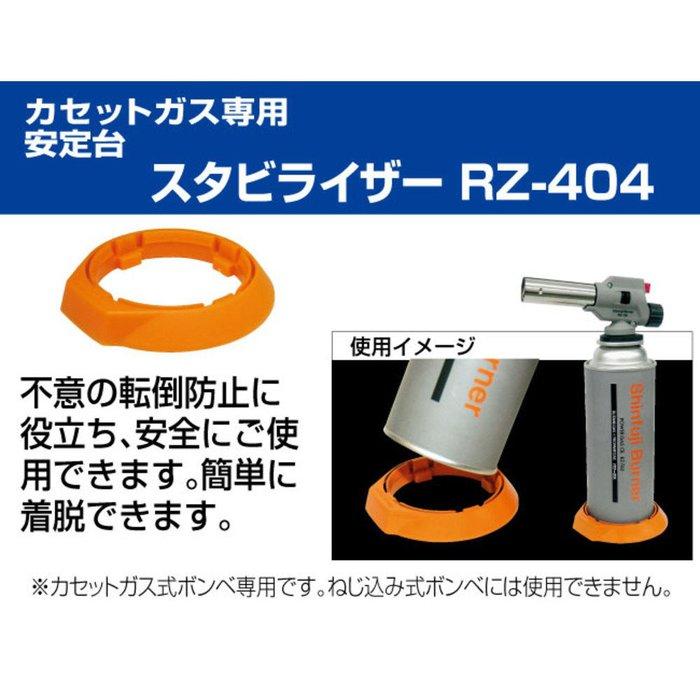 (複製)SHINFUJI 新富士 隔熱膏